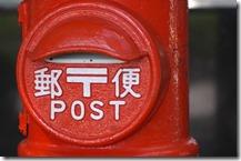 日本郵便のゆうびんIDとは?再配達が簡単に!